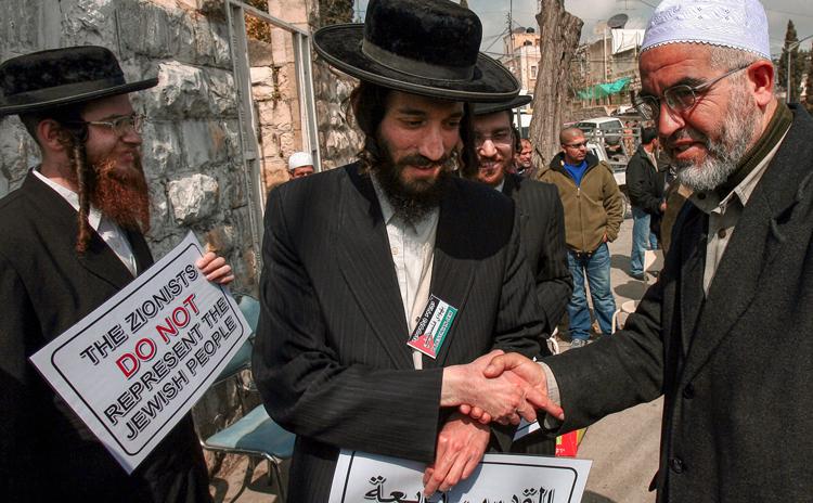 palestine jew